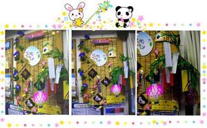 Tanabata1_2