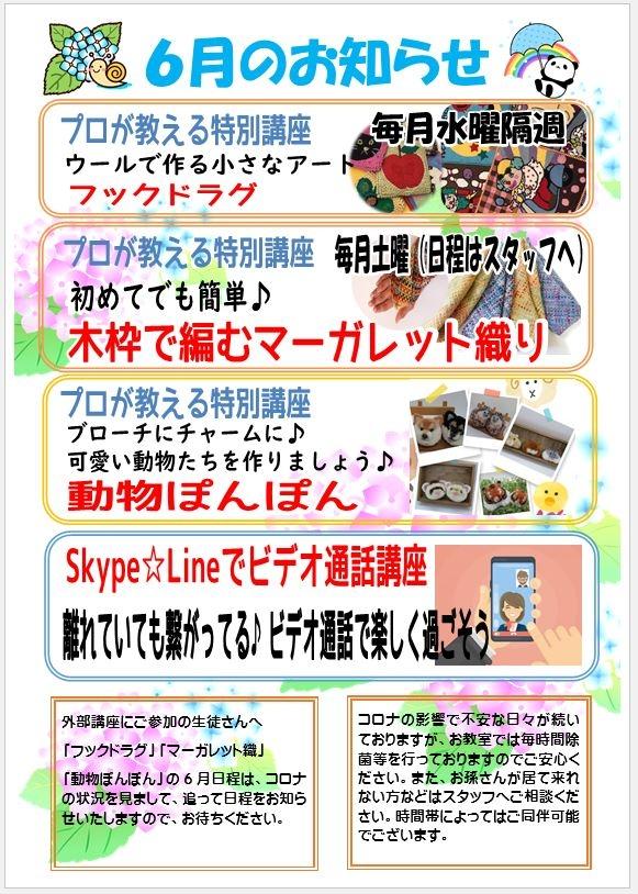 Photo_20200520144801